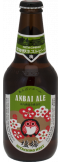 HITACHINO Anbaï Ale